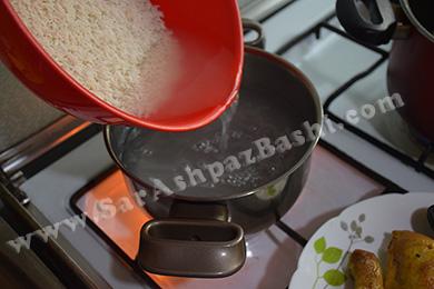 اضافه کردن آب برنج