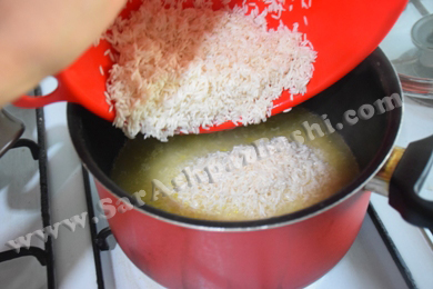 اضافه کردن برنج