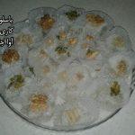 باسلوق آوا