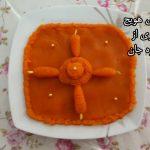 حلوای هویج منیره