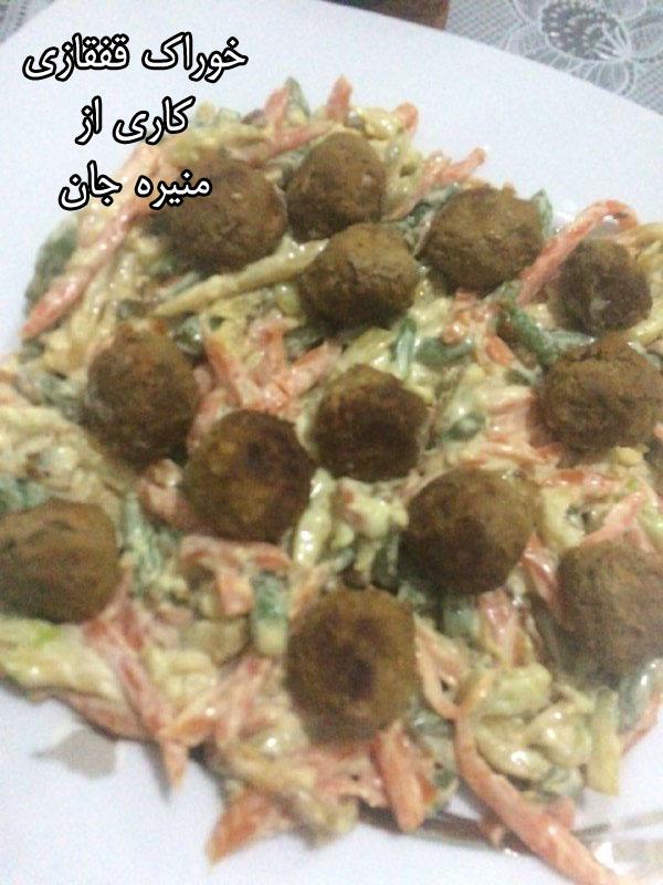 خوراک قفقازی منیره