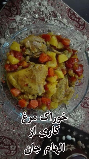 خوراک مرغ الهام