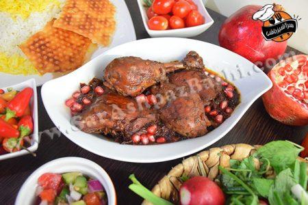 خورش مرغ و انار (۳)