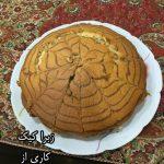 زبرا کیک فاطمه