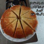 زبرا کیک فرحناز قلی زاده