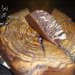 زبرا کیک مریم