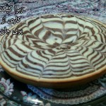 زبرا کیک پری