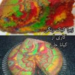 زبرا کیک کیانا