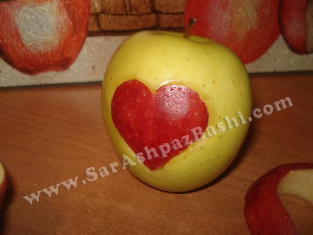 سیب آماده شده