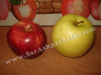 سیب زرد و قرمز