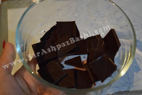 شکلات خرد شده