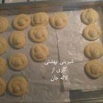 شیرینی بهشتی لاله
