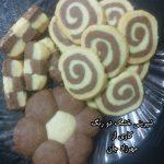 شیرینی خشک دو رنگ مهرزاد
