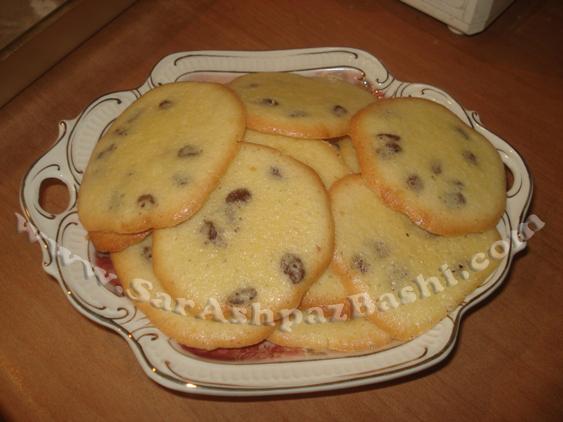 شیرینی کشمشی | سرآشپزباشی