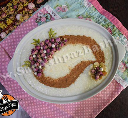 شیر برنج ۲