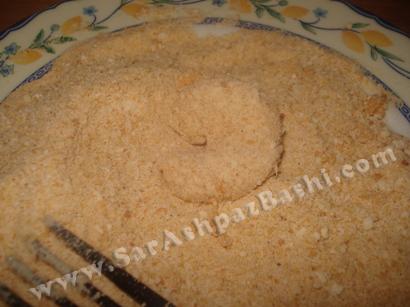 غلتاندن میگو در پودر سوخاری