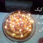 مهدیه زبرا کیک