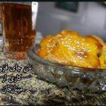 نان چای قزوین مینا