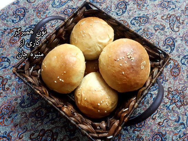 نون همبرگر منیره۲