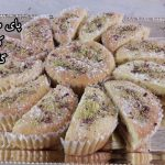 پای سیب کیکی