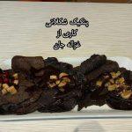 پنکیک شکلاتی غزاله
