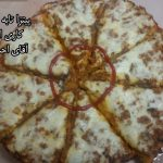 پیتزا احمد