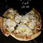 پیتزا تابه ای رقیه