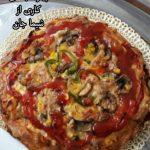 پیتزا تابه ای شیما