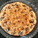 پیتزا تابه ای طهورا