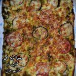 پیتزا تابه ای ماریا