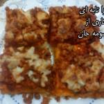 پیتزا تابه ای معصومه