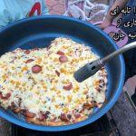 پیتزا تابه ای هانیه