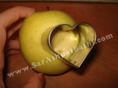 کاتر در سیب زرد