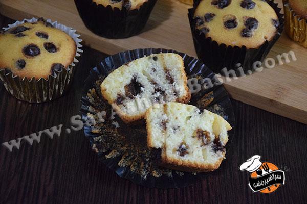 کاپ کیک ماست و چیپس شکلات (۳)