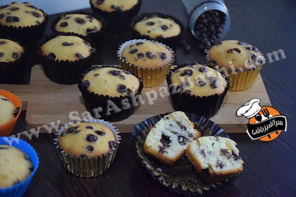 کاپ کیک ماست و چیپس شکلات (۴)