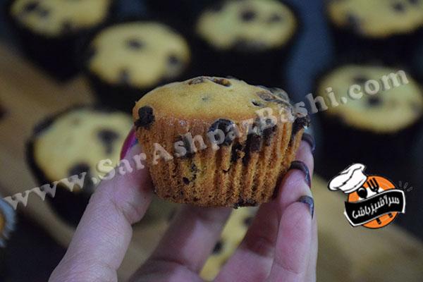 کاپ کیک ماست و چیپس شکلات (۵)