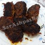 کباب تابه ای فائزه جان