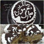 کیک اسفنجی رقیه