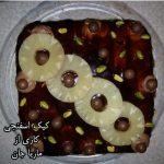 کیک اسفنجی ماریا