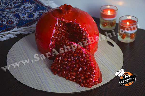 کیک انار یلدا (۲)