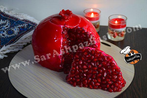 کیک انار یلدا (۳)