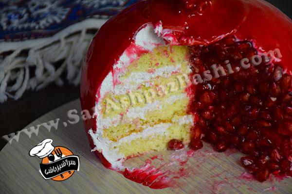 کیک انار یلدا (۵)