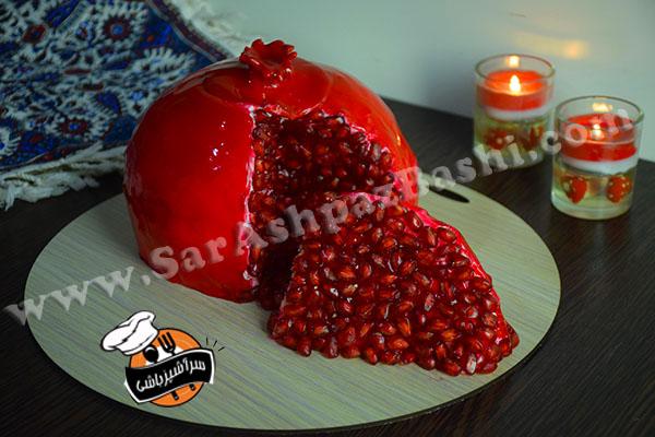 کیک انار یلدا (۶)