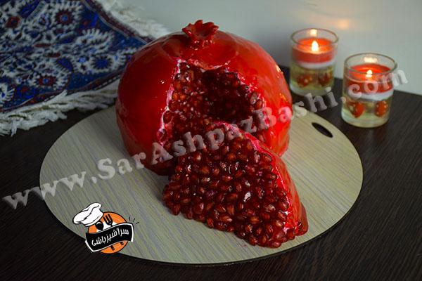 کیک انار یلدا