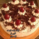 کیک بلک فارست الهه