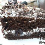 کیک بلک فارست منیره