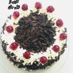 کیک بلک فارست نیلی