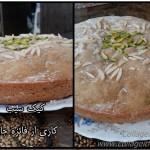 کیک سیب فائزه