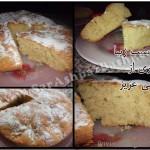 کیک سیب مسامی