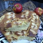 کیک سیب و دارچین زهرا (۳)